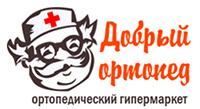ДОБРЫЙ ОРТОПЕД, логотип