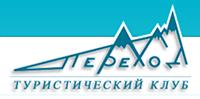 ПЕРЕХОД, логотип