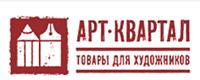 АРТИШОК, логотип