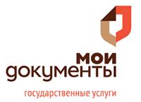Логотип МНОГОФУНКЦИОНАЛЬНЫЙ ЦЕНТР ПРЕДОСТАВЛЕНИЯ ГОСУДАРСТВЕННЫХ И МУНИЦИПАЛЬНЫХ УСЛУГ РАЙОНА КОСИНО-УХТОМСКИЙ