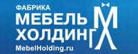 МЕБЕЛЬ ХОЛДИНГ, логотип