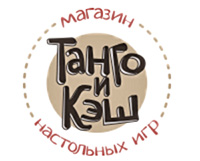 Логотип ТАНГО И КЭШ