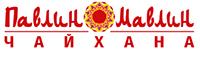 ПАВЛИН МАВЛИН, логотип