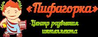 Логотип ПИФАГОРКА
