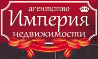 ИМПЕРИЯ НЕДВИЖИМОСТИ ХИМКИ, логотип
