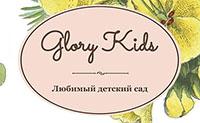 GLORY KIDS, ЧАСТНЫЙ ДЕТСКИЙ САД, логотип