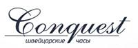 CONQUEST, логотип