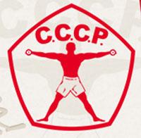 С.С.С.Р., логотип