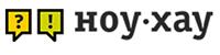 НОУ-ХАУ, логотип