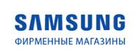 САМСУНГ, логотип