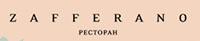 ZAFFERANO, логотип