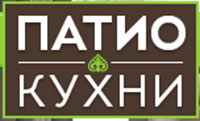 ПАТИО КУХНИ, логотип