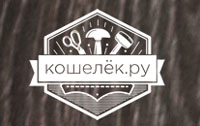 КОШЕЛЁК, логотип
