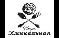 ХИНКАЛЬНАЯ, логотип