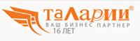 ТАЛАРИИ, логотип