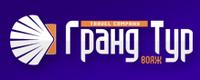 ГРАНД ТУР ВОЯЖ, логотип