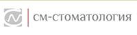 СМ-СТОМАТОЛОГИЯ, логотип