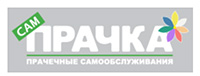 САМПРАЧКИН, логотип