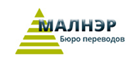 МАЛНЭР, логотип