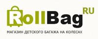 ROLLBAG, логотип