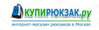 КУПИРЮКЗАК, логотип