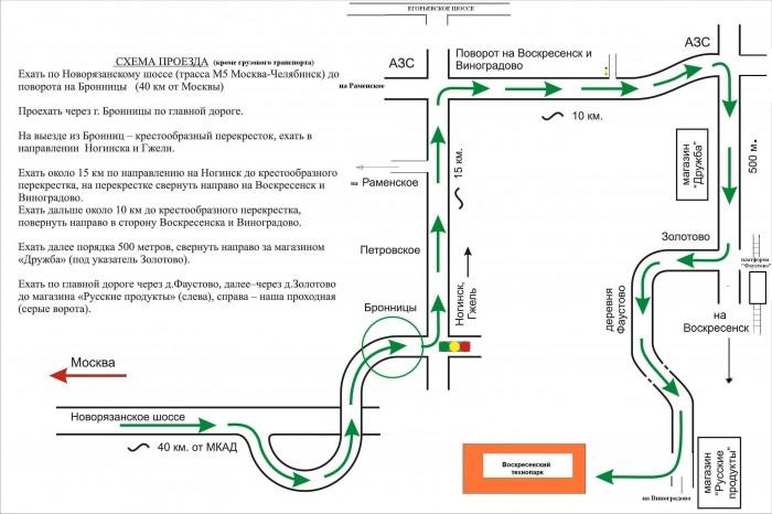 """Адрес  """"Московская ул., строение 5 """" на карте Гугл.  Как проехать на автомобиле."""