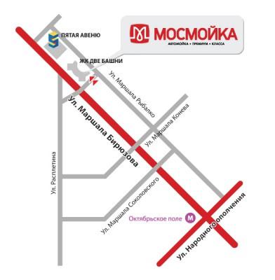 Схема проезда к МОСМОЙКА