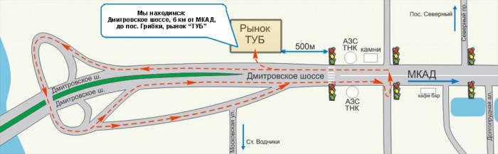 Схема проезда к ДМИТРОСТРОЙ