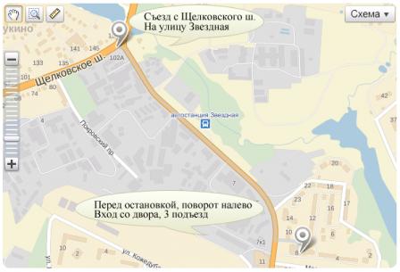 Схема проезда к ДАНКО-РЕАЛ