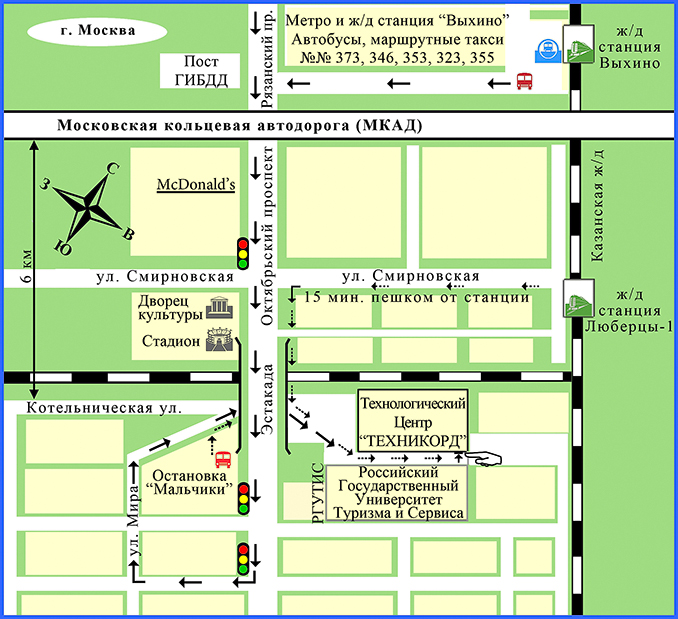 Схема проезда к ТЕХНИКОРД ТЦ