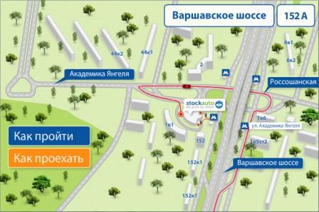 Схема проезда к StockAuto24