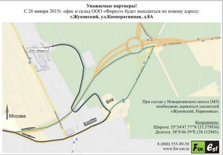 Схема проезда к ПНЕВМОЭКСПЕРТ