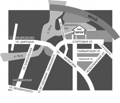 Схема проезда к АВРОРА