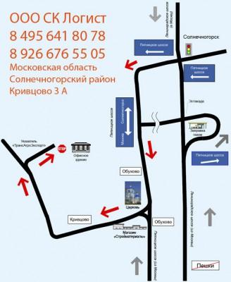 Схема проезда к ИСТРА СКЛАД.
