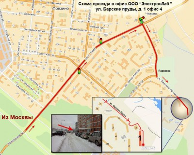 Схема проезда к ЭЛЕКТРОНЛАБ