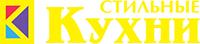 Стильные кухни, логотип