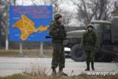 Военный прокурор Гаагского трибунала расценил присоединение Крыма как