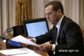 Премьер-министр РФ получил очередное научное звание.