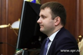 Блогеры подвергли сомнению декларацию о доходах самого молодого министра РФ.