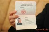Иосиф Кобзон отказывается признавать наличие у него гражданства ДНР.