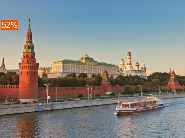 Прогулка с экскурсией или ужином на теплоходе по Москве-реке. Скидка до 50%!