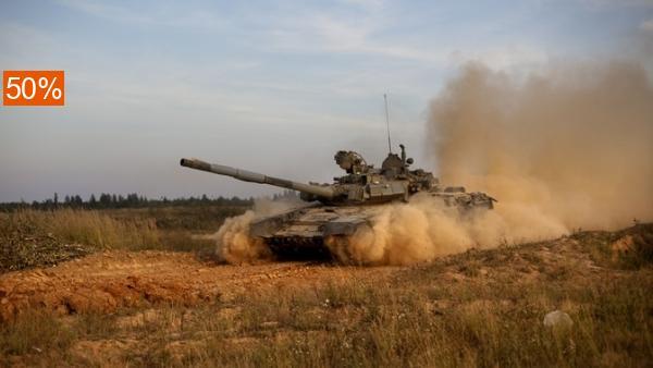 Скидка до 52% на поездку на боевом БМП-1 или настоящем боевом танке!