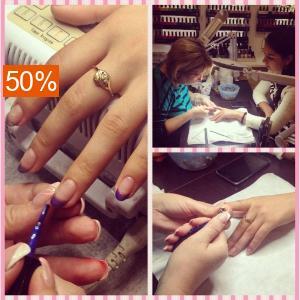 Курс маникюр, педикюр, наращивание ногтей гелем скидка 50%!