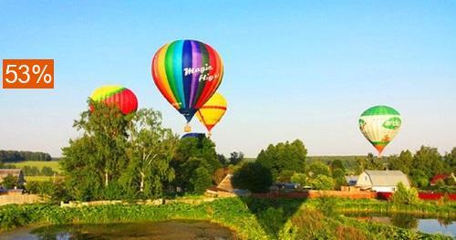 Скидка 55% на полёт на воздушном шаре!