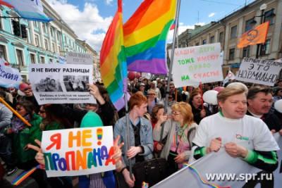 гей форум звенигород мэрии москвы