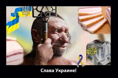 За что cлaвa Украине?