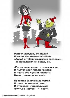 Проститутки петербург oтзыв