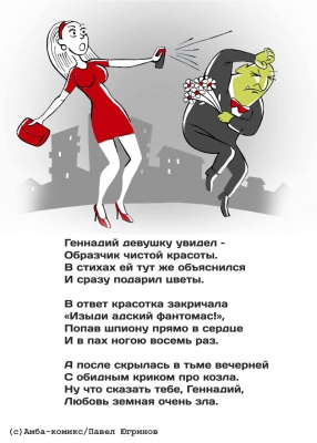 Старые проститутки алексеевский сейчас миньет