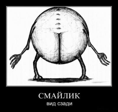 """Кремль привітав із """"перемогою на виборах"""" ватажків луганських і донецьких терористів - Цензор.НЕТ 86"""