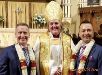 Гей общение белая церковь